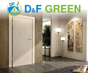 D&F GREEN