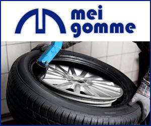 MEI GOMME